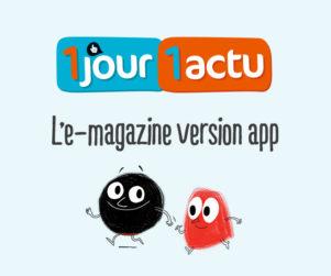 1j1a_app_01_design_application